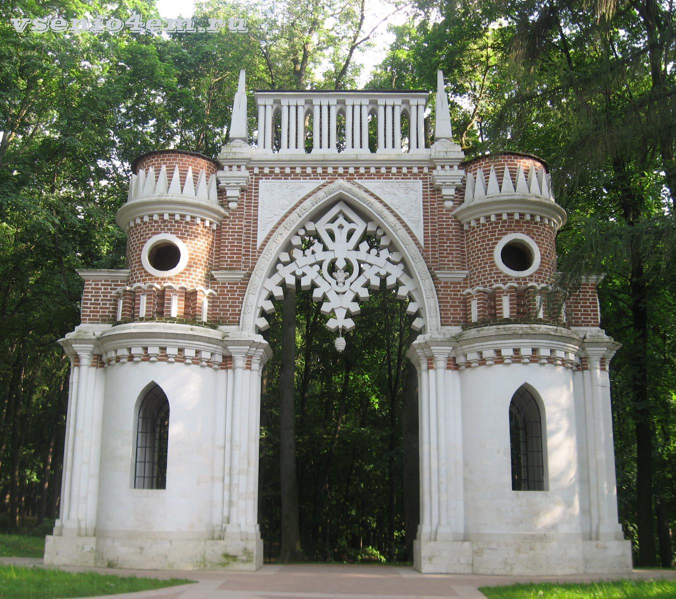 Виноградные ворота
